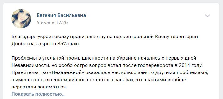 Без связи и соцсетей. Как в «ЛНР» давят шахтерские протесты