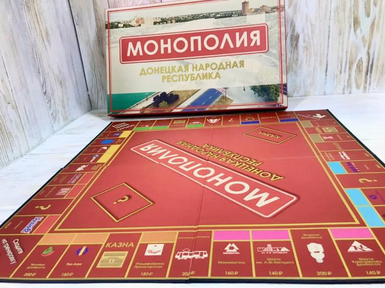 В Донецке вышла «Монополия» по предприятиям Донбасса