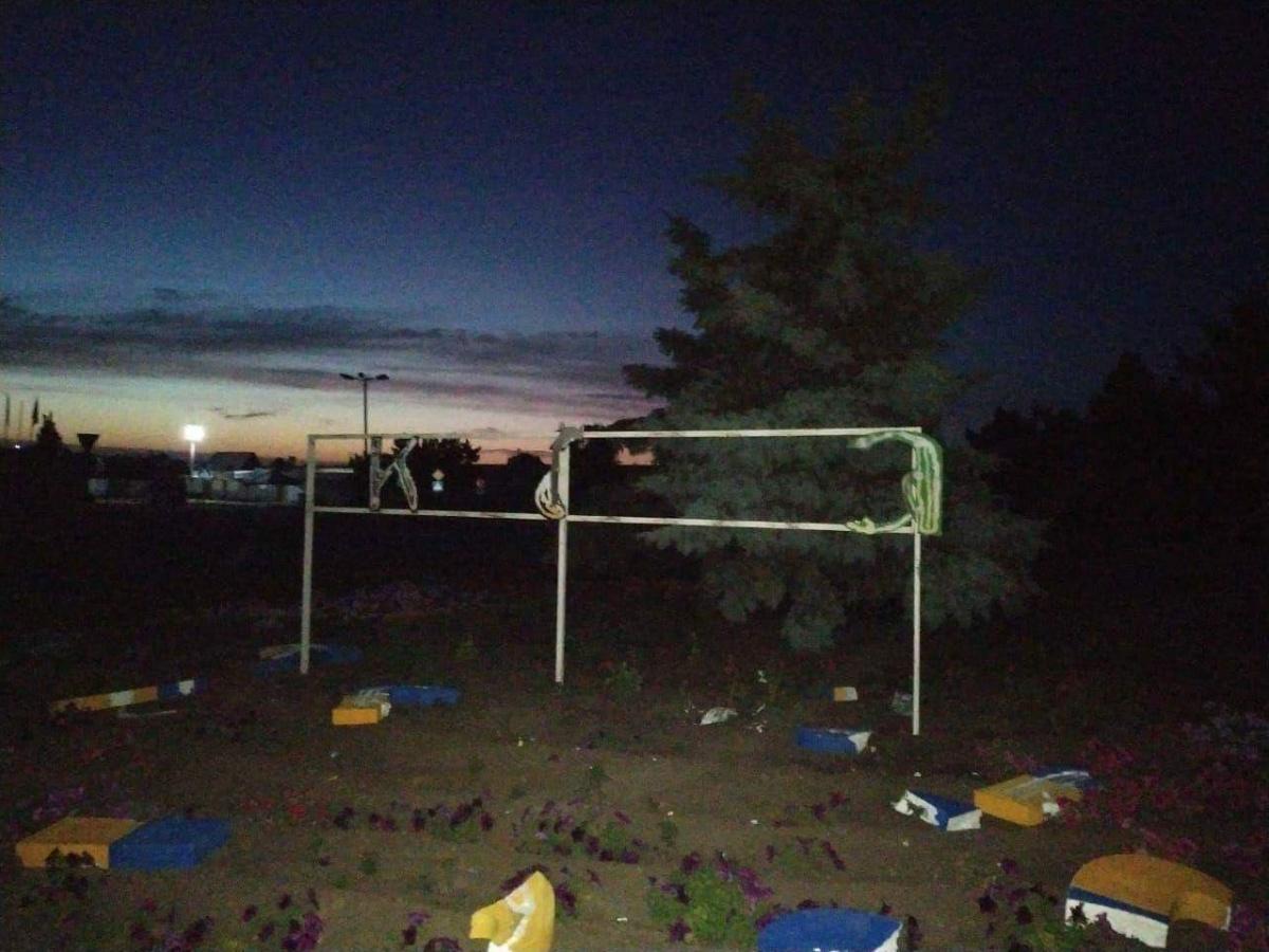 В Станице Луганской разбили знак «Украина». Хулигана уже задержали