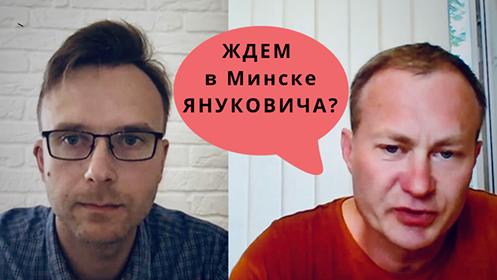 Сергей Гармаш: «Мы – представители ОРДЛО, а они – представители России от ОРДЛО»