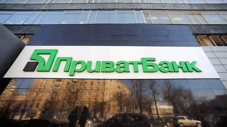 «Приватбанк» разослал переселенцам «письма счастья» и требует принести справку ВПЛ