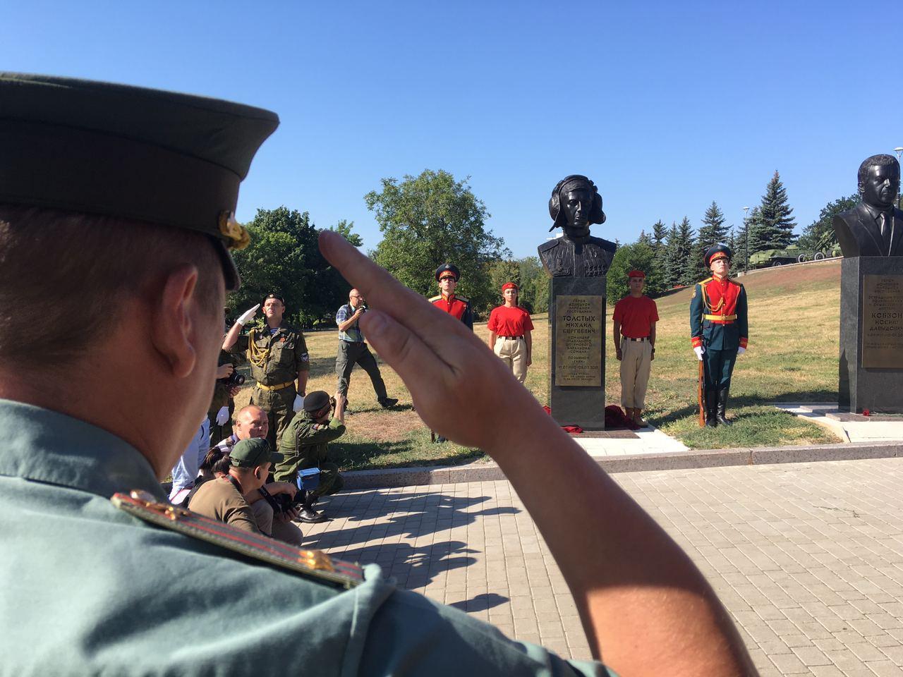 В Донецке поставили бюст убитого боевика «Гиви»