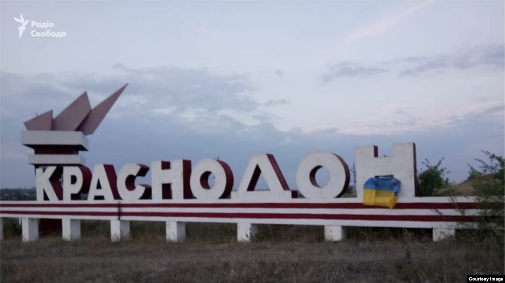 На оккупированной Луганщине подняли украинские флаги