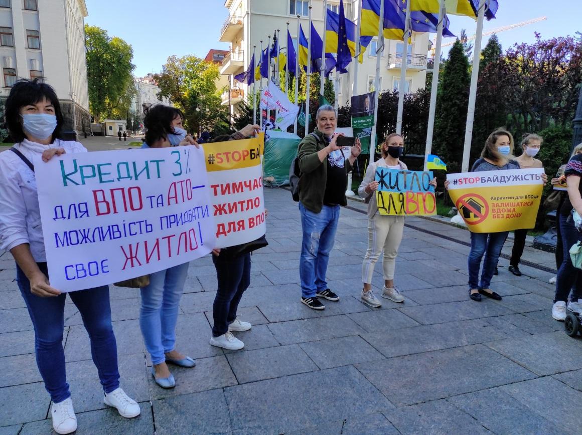 Переселенцы под Офисом Президентра требовали перезапуска жилищных программ