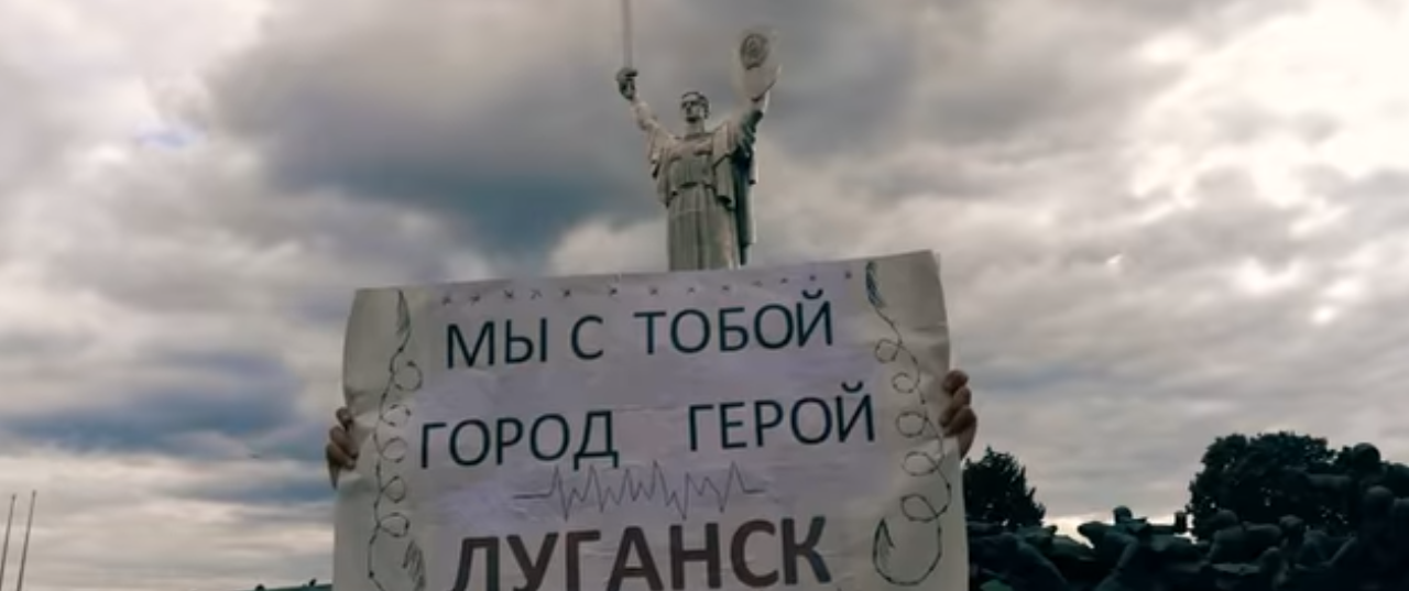 Ансамбль «Новороссия» снял клип к Дню Луганска. В нем есть кадры из Киева