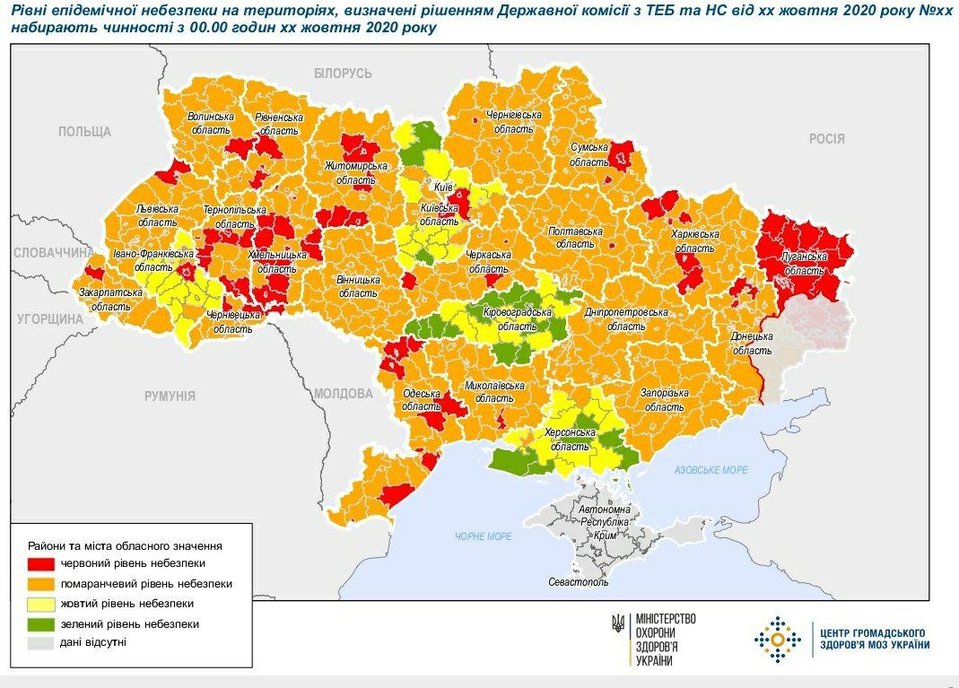 Вся подконтрольная часть Луганской области – в красной зоне карантина