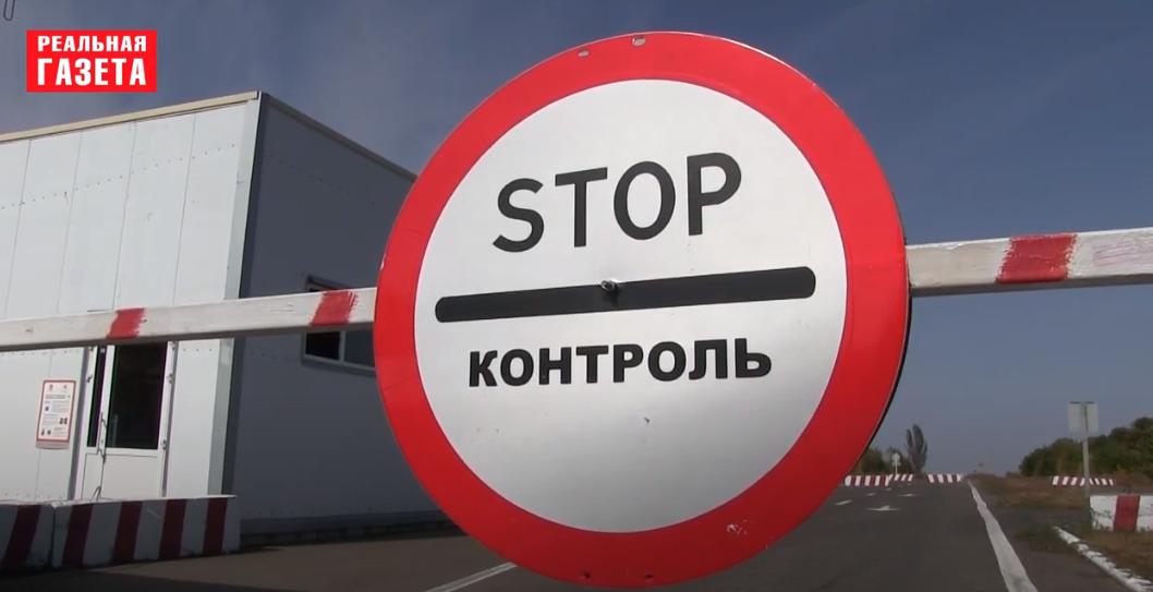 Что происходит на КПВВ «Новотроицкое». Пересекаем без проблем