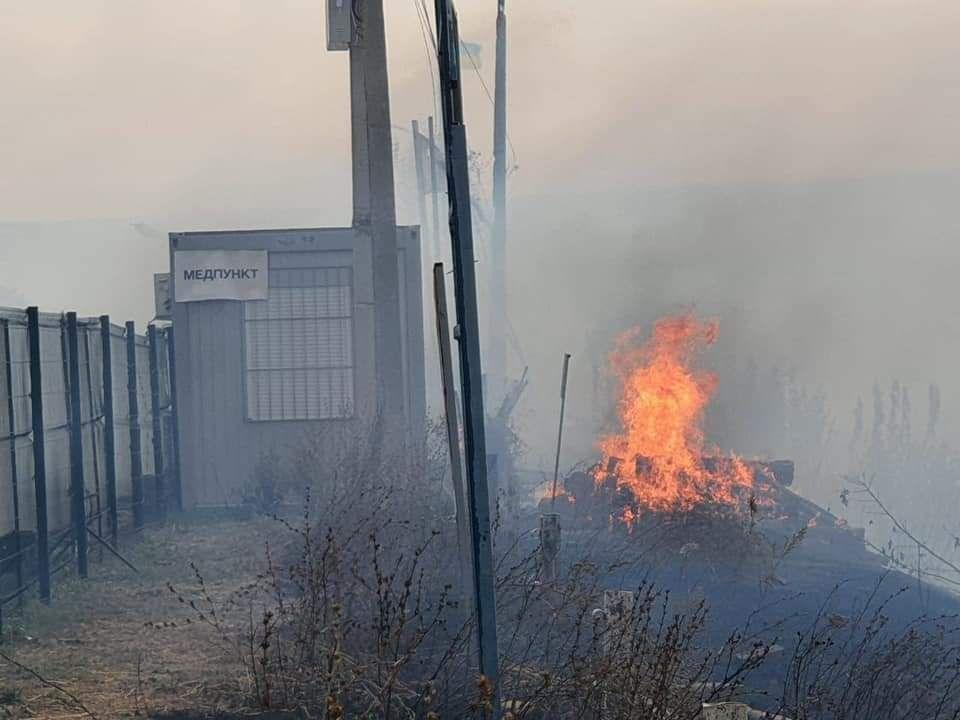 Загорелся пункт пропуска «Станица Луганская». До этого его успели закрыть