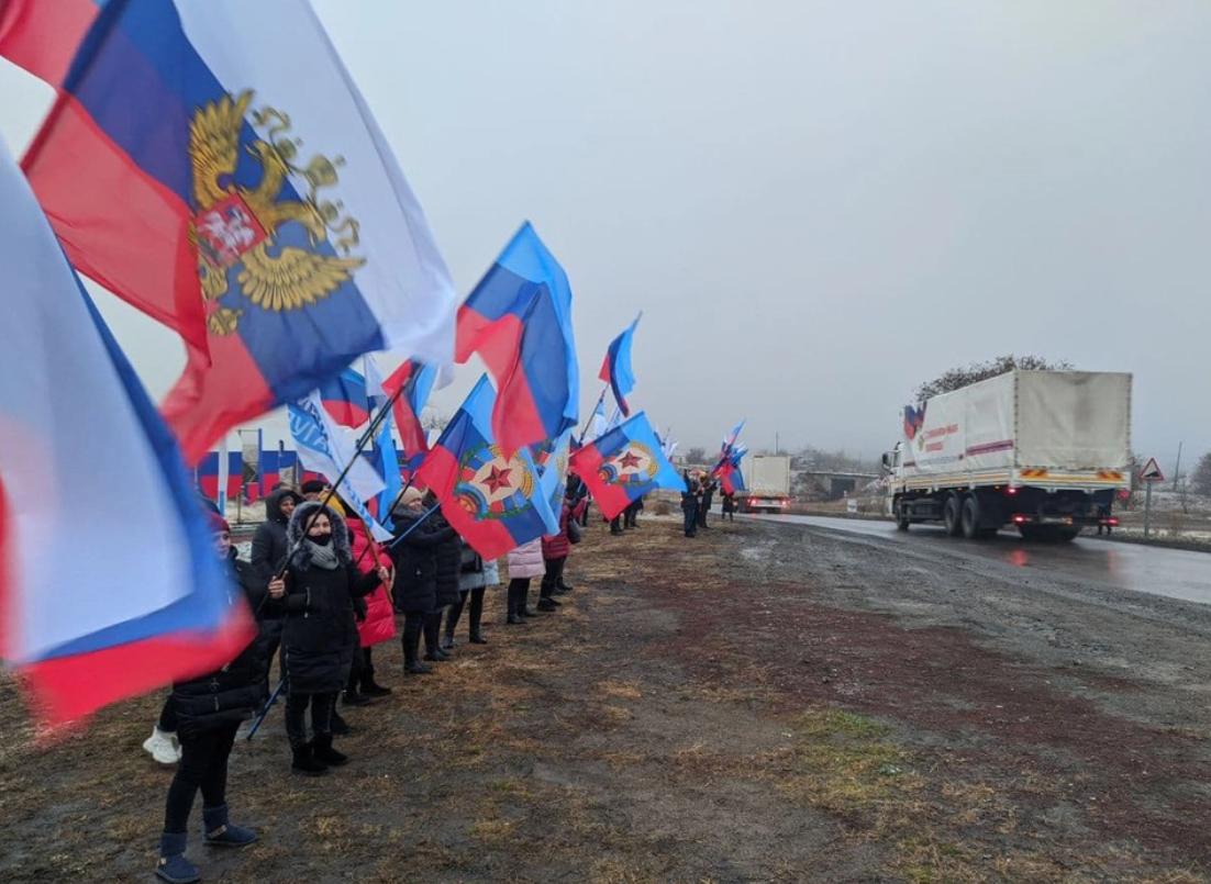 В Луганск приехал сотый «гумконвой» из России. Встречать его согнали школьников