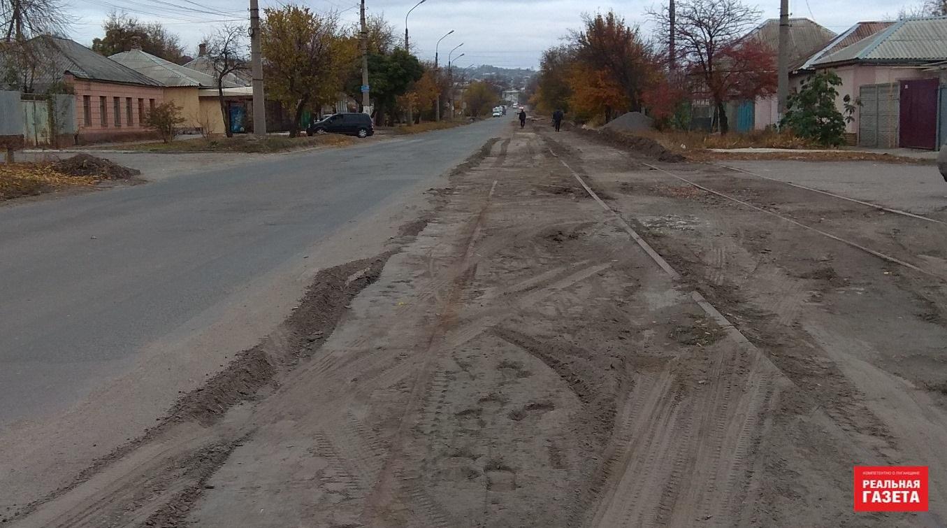 В Луганске на улице Артема убрали трамвайные рельсы (ФОТОРЕПОРТАЖ)