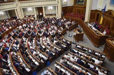 Рада приняла закон о референдуме. Теперь можно голосовать за изменение территорий и отмену законов