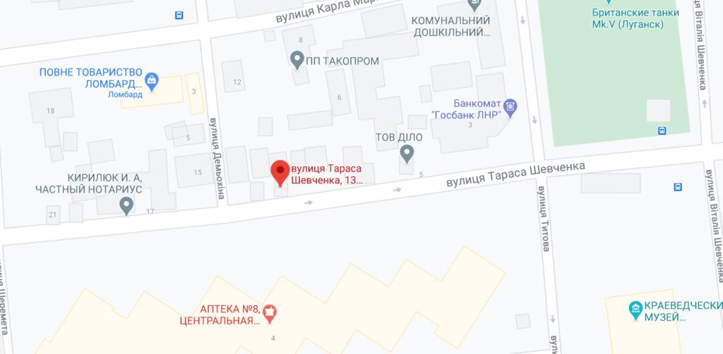 В Луганске женщина подорвалась на растяжке, установленной на двери ее дома