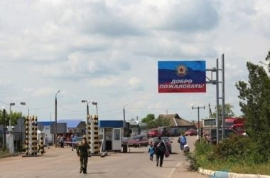 Россия усложнила правила въезда. В «ЛДНР» не знают, касаются ли нововведения их