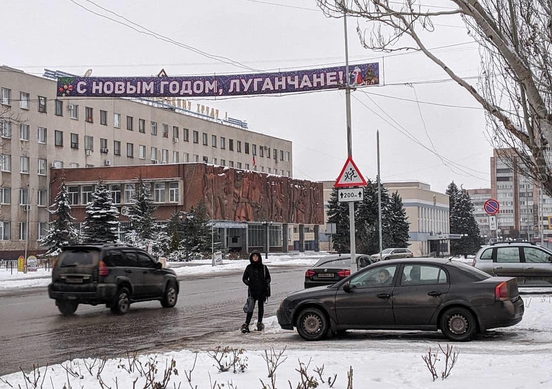 «ЛНР» перед Новым годом запретила проводить массовые праздники в помещениях