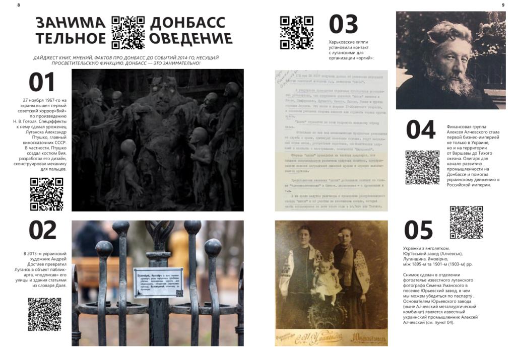 SLAVA BO: Свобода в голове – важнее всего