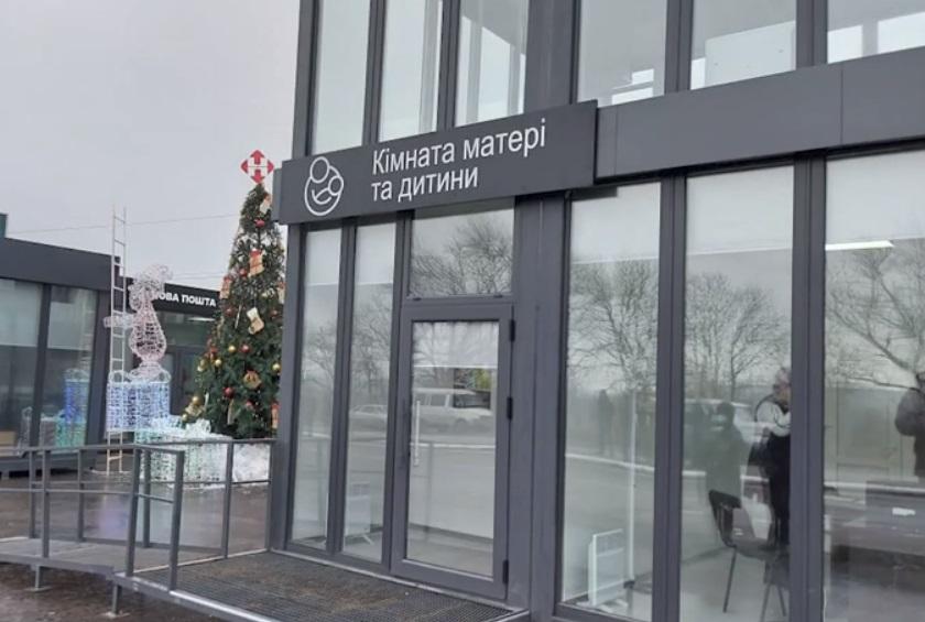 На линии разграничения открыли новый сервисный центр. Что можно сделать на КПВВ «Новотроицкое»