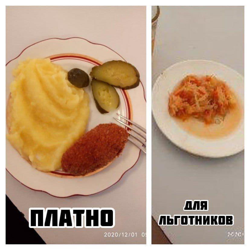 Жительница Донецка показала платное и бесплатное питание для школьников