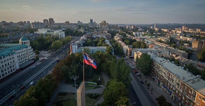 В Донецке рассказывали о «русском мире». Как проходил «форум» «Русский Донбасс»