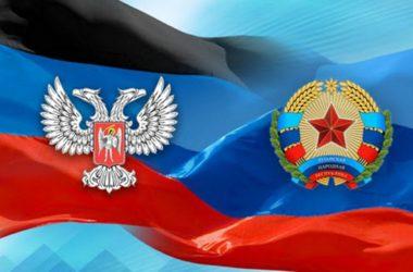 В Донецке собираются провести еще один форум о «воссоединении народа Донбасса»