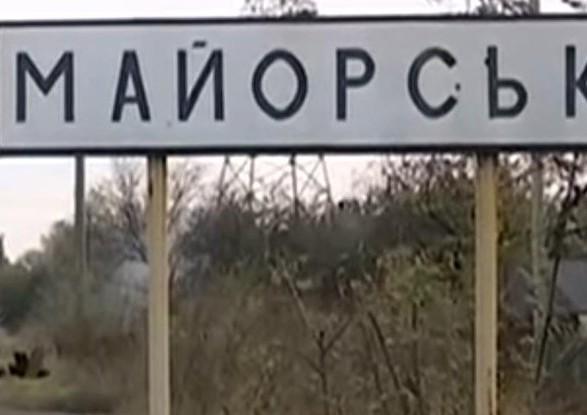 «ЛДНР» готовы передать Медведчуку четверых  узниц