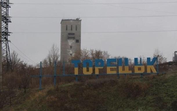 В Донецкой области шесть населенных пунктов остались без воды из-за аварии