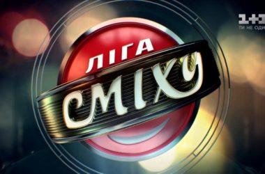 В российской «Лиге смеха» будет участвовать команда из ОРДО. О чем шутят донецкие КВНщики