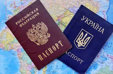 Опубликован список должностей, которые станут недоступны людям с двойным гражданством