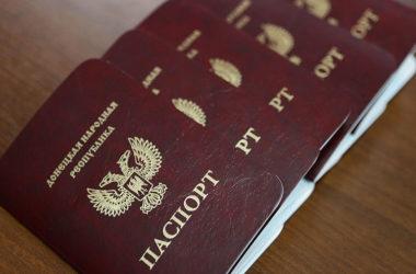 «ДНР» собирается запретить продажу квартир и отрытые бизнеса теми, у кого нет их «паспортов»