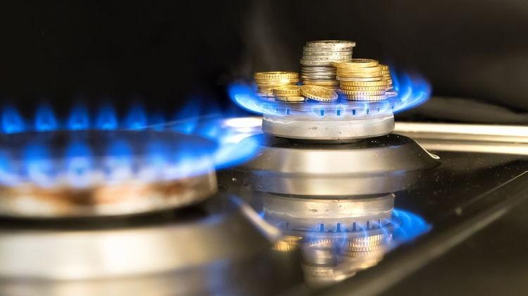 В Луганской области снизили цену на газ. Сколько придется платить