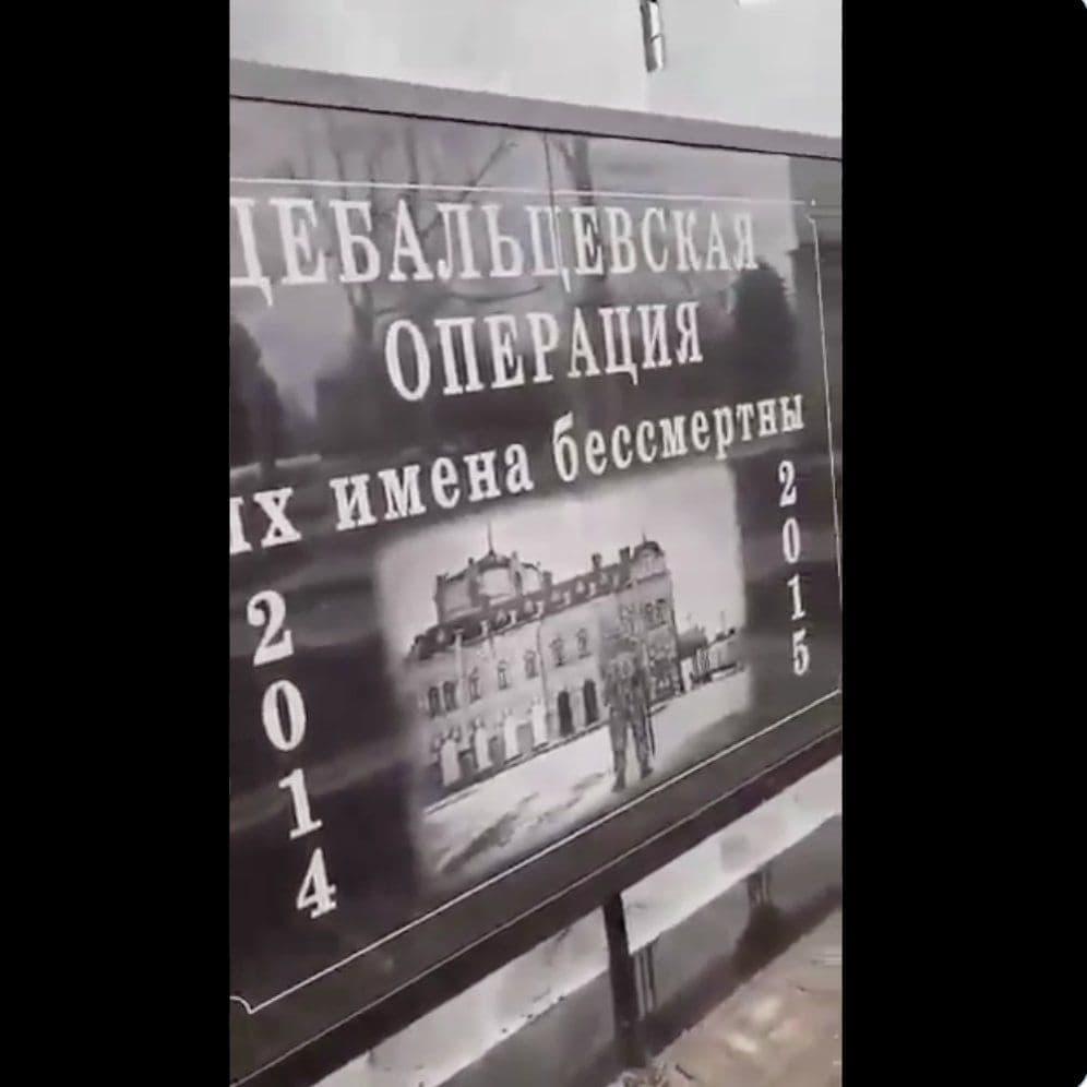 В «ДНР» поставили памятник боевикам с фотографией Мустафы Найема. На фото украинский солдат