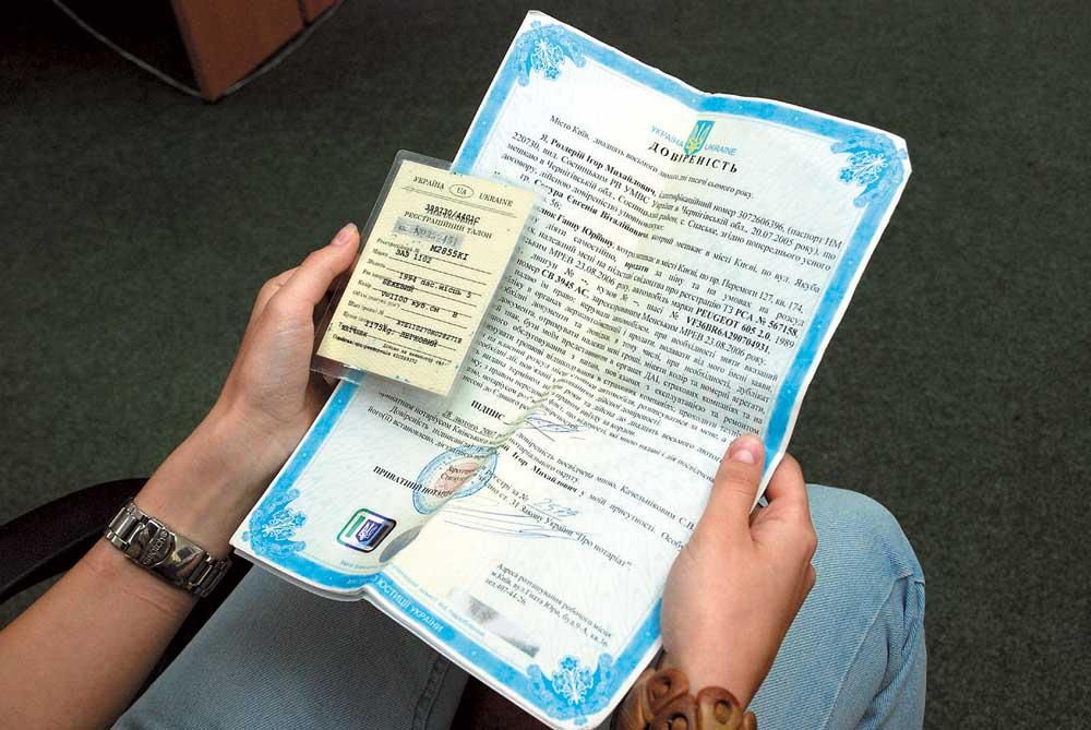Правозащитники рассказали, действуют ли в Украине доверенности, выданные в России