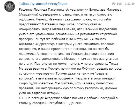 """""""Грантоеды"""", """"соросята"""", """"майданники"""": кто и как формирует образ врага в """"ЛНР"""""""