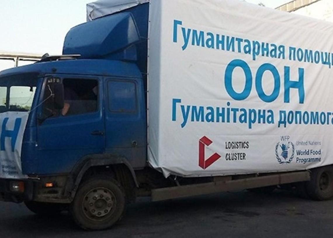 «ЛНР» отказались принимать гуманитарный груз «ООН». Его пришлось отправить в Северодонецк