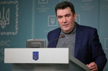 Данилов пояснил, почему опасно употреблять понятие «Донбасс»