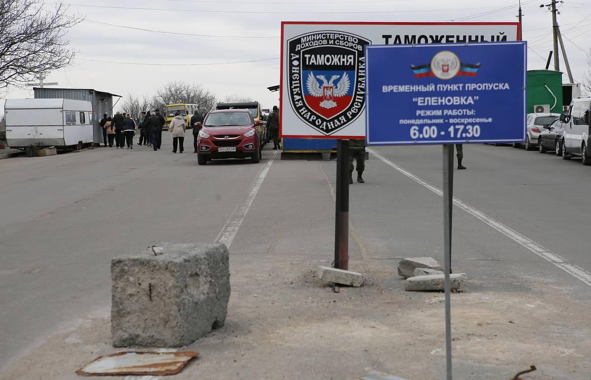 В Донецке решили не выпускать должников с неподконтрольной территории