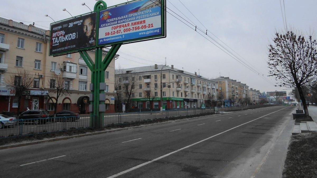 В Луганске квартплата подорожает еще больше. На сколько вырастут счета
