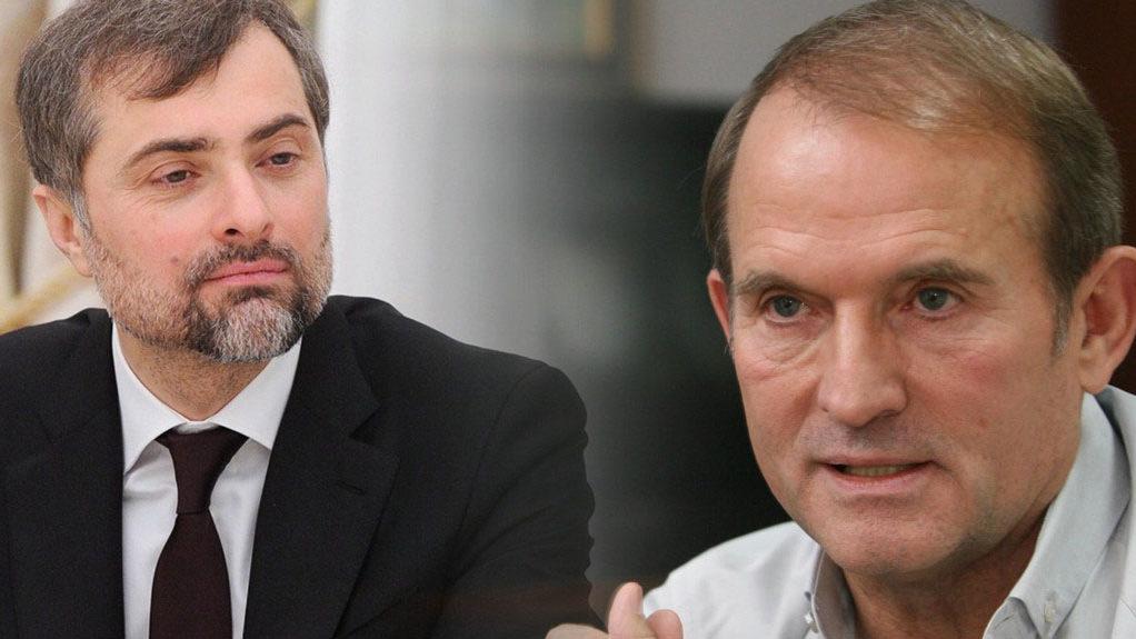 Опубликовано продолжения разговора между Сурковым и Медведчуком. Говорят о поставке наличных в Дебальцево