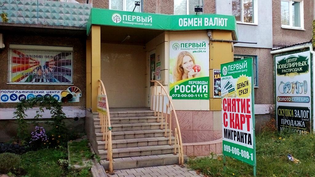 Правозащитник рассказал, сколько группировки «ЛДНР» получают с обналичивания пенсий и пояснил, почему КПВВ закрыты