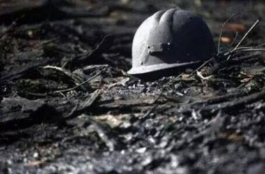 На шахте в Красном Луче погиб шахтер