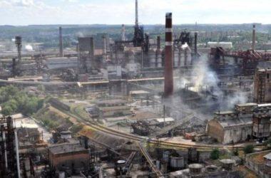 Сотрудникам завода в Донецке задолжали больше 17 млн гривен. Собственник – Курченко