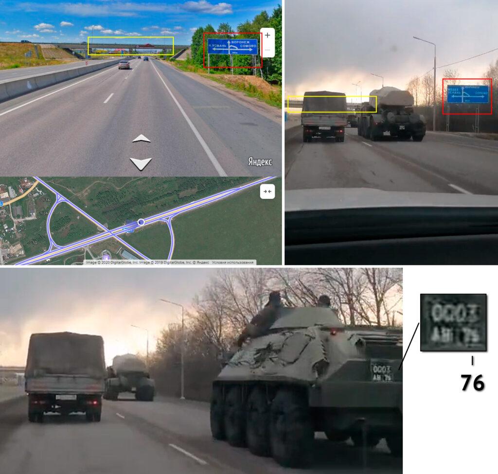 Угроза российского вторжения. Расследователи показали войска РФ под Воронежем