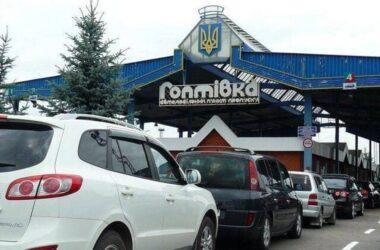 В Раде зарегистрировали законопроект об отмене штрафов за незаконное пересечение границы жителями ОРДЛО