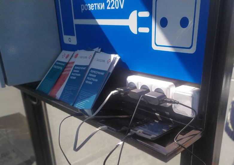 На КПВВ «Станица Луганская» появились остановки с солнечными панелями, на которых можно зарядить смартфон