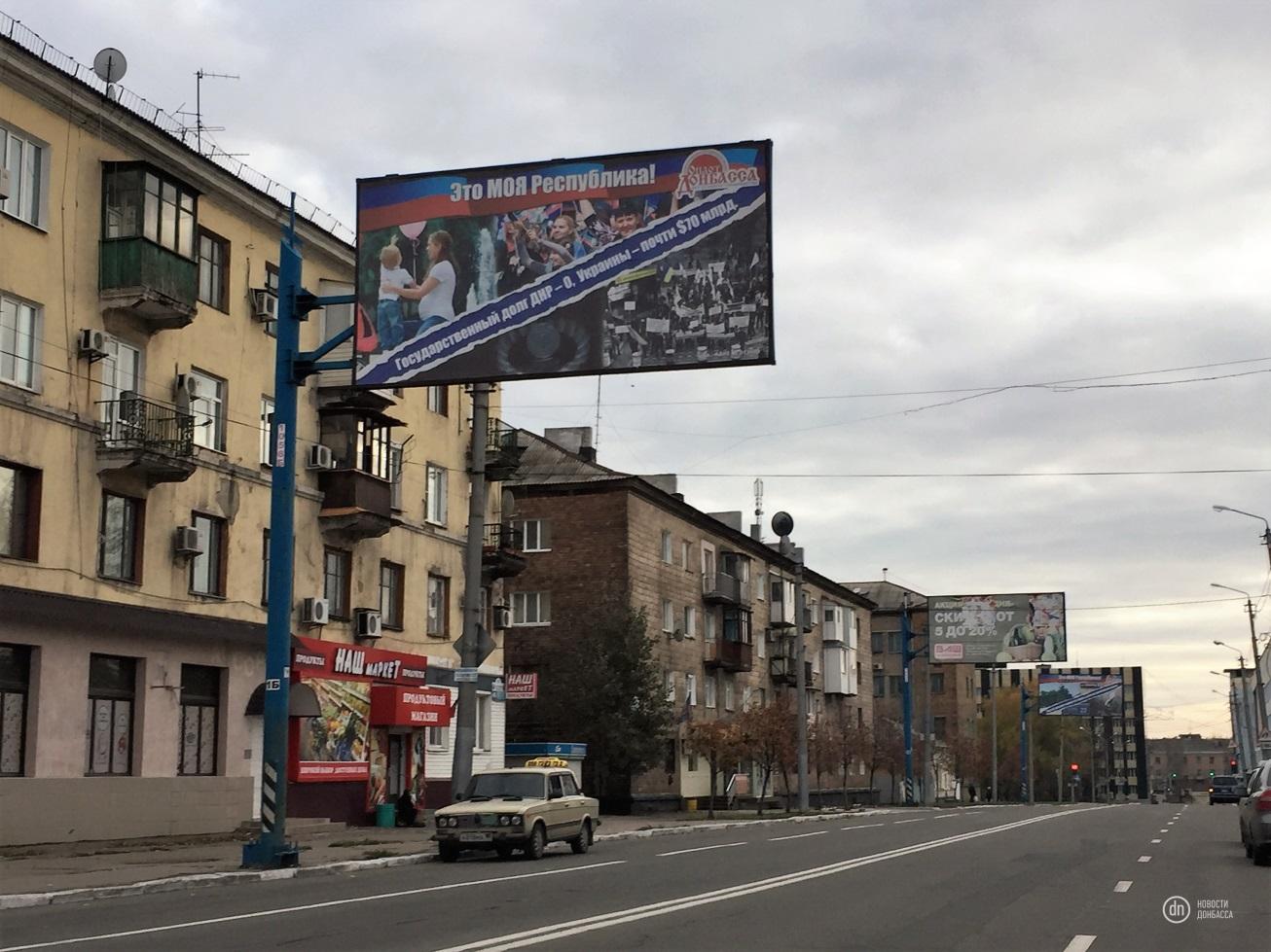 В оккупированной Макеевке у владельцев жилья требуют документы на недвижимость. Опубликовано фото