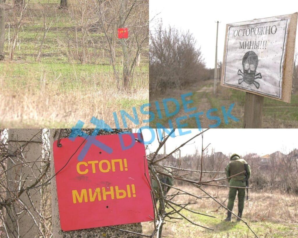 Подросток, выживший после взрыва мины под Славяносербском, рассказал детали трагедии
