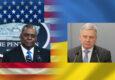 США пообещали Украине поддержку, если Россия нападет в открытую