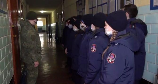 В Луганске детей отвели на экскурсию в тюрьму