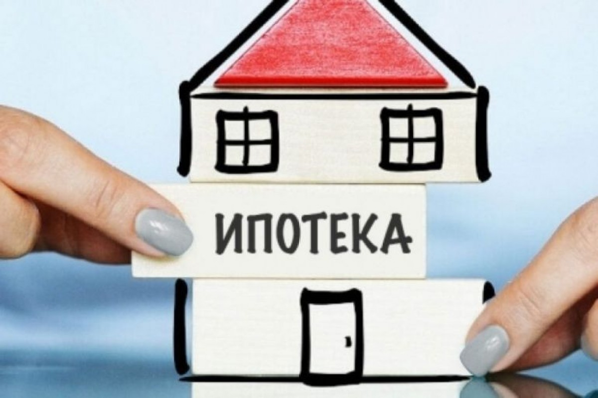 Минреинтеграции готово говорить с переселенцами на счет льготной ипотеки пол 3% годовых