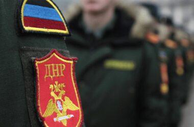 «ДНР» вслед за «ЛНР» объявила о военных сборах