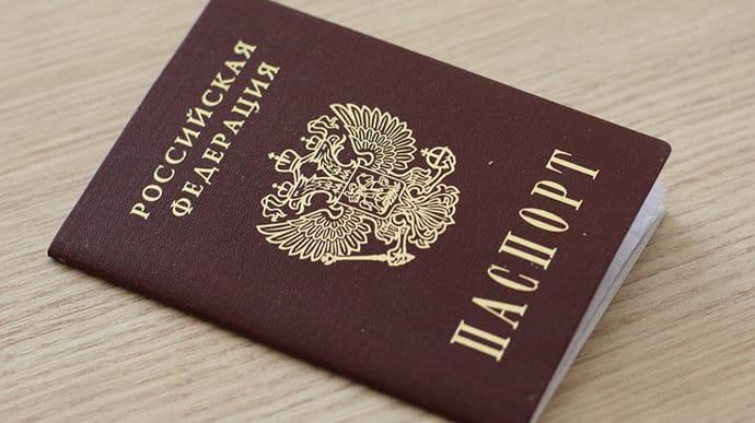Рада не признает Госдуму России нового созыва, за которую голосовали жители Донбасса и Крыма